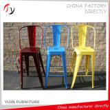Zeitgenössischer kommerzieller schwarzer Metallblatt-Bankett-Stab-Stuhl (TP-63)