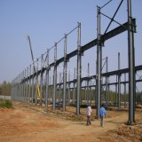 Atelier de production de grande structure en acier à grande surface à vendre