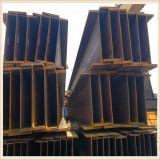 Faisceau d'acier structurel H (A36, SS400, Q235B, Q345B, S235JR, S355)