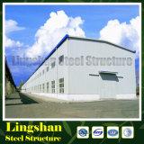 전 설계된 C 도리 강철 건축 중국제