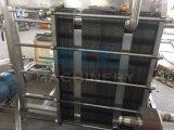elektrischer H-Milchentkeimer der Heizungs-1000L ohne Dampf (ACE-SJJ-071578)