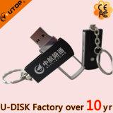 Logotipo quente do laser que gira a movimentação do flash do USB (YT-1232-Black)