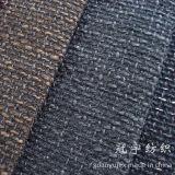 Upholstery를 위한 가정 Textile Imitation Linen Fabric