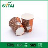 8oz는 주문을 받아서 만들어진 고품질 단 하나 벽 커피 종이컵을 도매한다