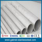 Lista de precios en frío alta calidad del tubo de los Ss 304 del acero inoxidable