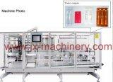 プラスチックアンプルの満ちるパッキング機械(BSPFS)