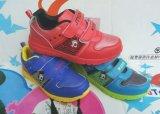 Chaussures de sport de chaussures de course des chaussures du gosse en stock (taille 31-36)