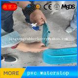 構築は防水PVC Waterstopを接合する