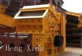 حجارة [إيمبكت كروشر] ([بف0607-بف1520]) جانبا الصين شركة