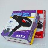 Faltbarer steifer freundlicher energiesparender Trockner-Kasten des Haar-E-Co
