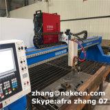 O cortador o mais atrasado do CNC de Ganty de Dezhou Nakeen
