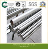 DIN1.4539ステンレス鋼の継ぎ目が無い空棒