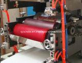 자동 Printting에 의하여 착색되는 냅킨 서류상 기계
