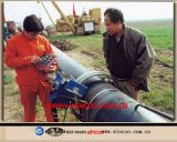 [أربيتل] [ولدينغ مشن] لأنّ خطّ الأنابيب مشروع