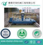 モーター絵画排水処理のプラント