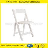 كرسي تثبيت ملائمة [فولدبل] بلاستيكيّة كرسي تثبيت عرس كرسي تثبيت