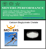 Qualitäts-KalziumBisglycinate Chelate mit CAS-Nr.: 35947-07-0