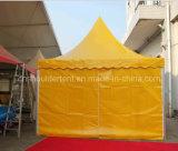 [غزبو] خيمة [5إكس5م] لأنّ حزب