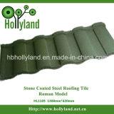 石造りの上塗を施してある金属の屋根瓦(HL1105)