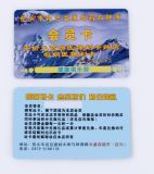 Cartão plástico relativo à promoção do presente com código de barras do cliente