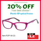 Nieuwe Manier Dame Simple Metal Glasses Frame