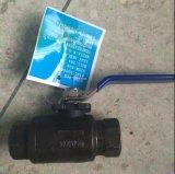 Hochdruckweibchen verlegtes Kugelventil des Edelstahl-2PC
