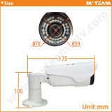 방수 처리하십시오 2.8-12mm Vari 초점 Lens IP Camera Survillance Software (MVT-M4680)를