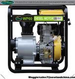 водопотребление для орошения электрического старта 6inch тепловозное нагнетает (DP60)