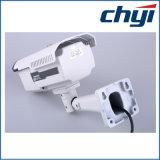1080P Waterproof IR Video Bullet CCTV-IP Camera