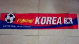ブラジルのワールドカップKoren Offiicialはタオルを遊ばす