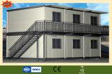 Эффективный светлый панельный дом стальной структуры