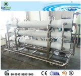 Precio de la planta del sistema de la purificación del agua del RO