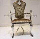 Luxuxentwurfs-Edelstahl-antiker speisender Stuhl