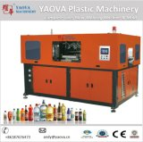 Yaovaの手動ペット飲料のびんのためのプラスチック打撃形成機械