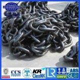 ISO1704 GB549 GB/T20848のスタッドまたはStudlessのアンカー鎖の調和