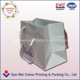 2016昇進の印刷されたギフトの紙袋、ロゴプリントが付いている紙袋をカスタマイズした