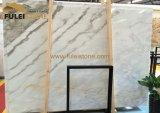 Fuleiの石造りのSebumの白い大理石の平板