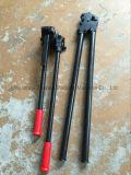 Het verbinden van Hulpmiddelen met Steelbanden (skls-32)