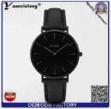 Yxl-751 de Slanke Stijl van het Leer van de koe Dame Wristwatch Popular Brand Dame Horloge