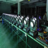 230 حزمة موجية متحرّك رئيسيّة مرحلة إنارة [230و] [شربي] [7ر] حزمة موجية ضوء متحرّك رئيسيّة