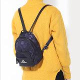 Geschmälerter vorzüglicher Form-Rucksack