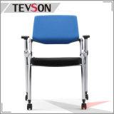 회의실을%s Foldable 훈련 의자