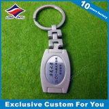 Fournisseur de la Chine de forme de trousseau de clés gravé en relief par logo plaqué par argent en métal