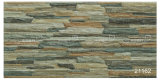 Keramisches Rustic Yellow Stone Exterior Wall Tile (200X400mm)