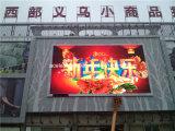 옥외 풀 컬러 LED 게시판을 광고하는 P12 복각