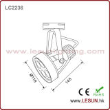 AC100-240V 3 Wire 15W LED Gallery Track Light LC2315n