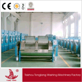 Wasserij Drying Equipment 200kg/150kg/100kg/70kg/50kg/30kg (SWA801)