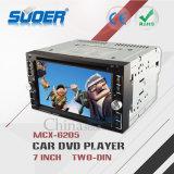 2016 reprodutores de DVD de rádio Vehicle-Mounted do jogador novo do carro dos multimédios (MCX-6205)