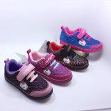 Chaussures 2016 supérieures neuves de maille de la mode 4D de modèle de Dogod pour des enfants