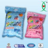 顧客のブランドデザイン洗剤の粉